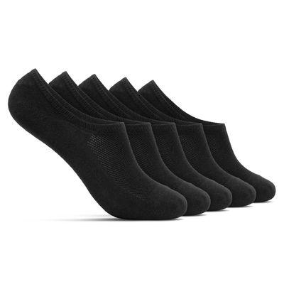 ROYALZ kurze Sneaker Socken 5 Paar für Damen und Herren bequem modern atmungsaktiv – unsichtbare Füßlinge mit Silikonpads